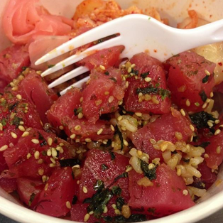 Poke Bowl About To Be Eaten